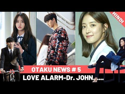 mlfas-season-2-update-i-high-school-dramas--love-alarm-first-look-i-latest-drama-update-otaku-news#5
