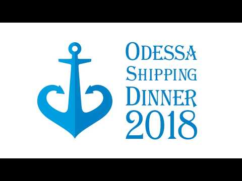 Welcome to Odessa Shipping Dinner 2018!