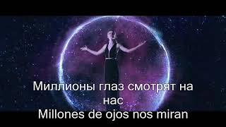 Yulianna Karaulova - Внеорбитные (Lyric Video) Español
