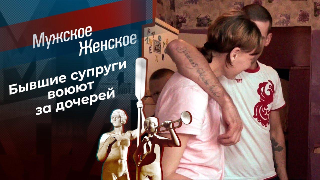 Три мужа и жена их Наташа Мужское  Женское Выпуск от 22102020
