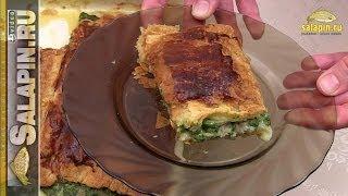 Рыбный пирог из слоеного теста [salapinru]