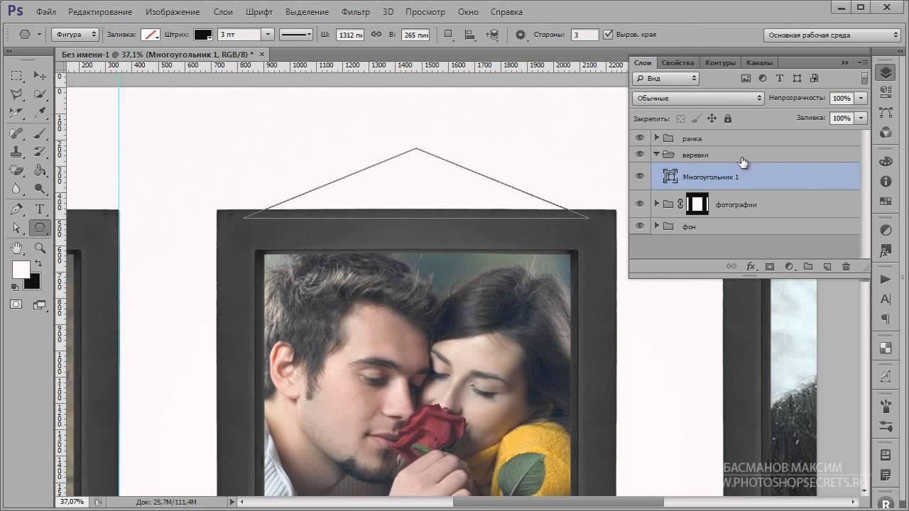 Видеоурок Photoshop Красивое оформление фотографий в ...