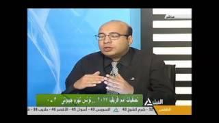 خالد طلعت يشرح موقف مصر في تصنيف الفيفا وقرعة كأس العالم قبل مواجهة تنزانيا