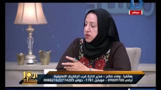العاشرة مساء| مديرة إدارة غرب الزقازيق التعليمية تنفى إجبار الطالبات على ارتداء الحجاب