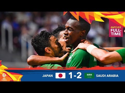 #AFCU23 : M04 JAPAN 1-2 SAUDI ARABIA : HIGHLIGHTS