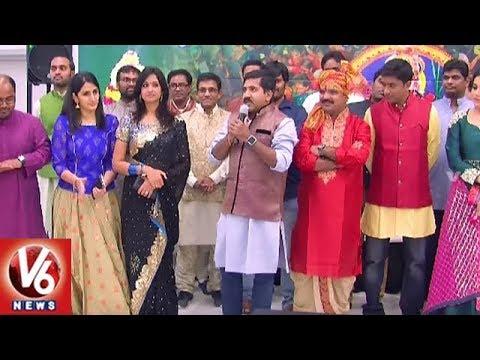 Actress Rashmi Participates In Bathukamma Celebrations Held In Seattle City, USA | V6 News