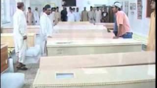 Nazm -  Aye Millat-e-Islam Kay Maasoom Shaheedo (A Salute To The Martys of 28.05.2010 Lahore).