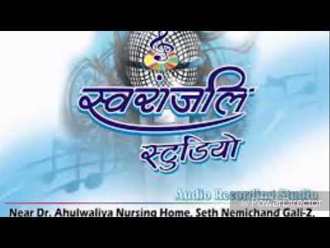 cg song / premlal sariwaan / chana re bhaji kabar dare o