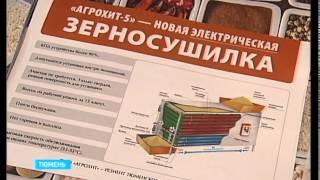 Инновации - в производство(, 2014-08-28T12:06:08.000Z)