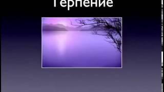 Психология Успешного Онлайн Бизнесмена  Azamat Ushanov  часть 5