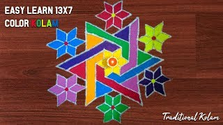 13X7 Easy to Learn Festival kolam with color | Traditional Kolam | by Tamil and Sangeetha