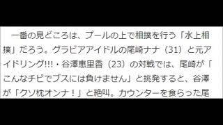 12月3日に放送された 『ロンドンハーツ 3時間スペシャル』(テレビ朝日...