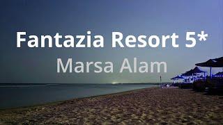 Египет ТОП отель Fantazia Resort 5 Marsa Alam Марса Алам 2021 обзор.