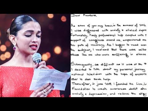 Deepika Padukone EMOTIONAL Letter On Depression Before Her Wedding