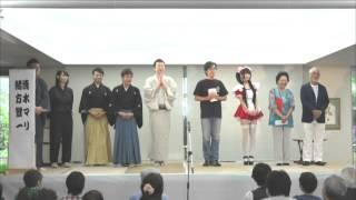アマチアス (シーズン4)vol.168 ゲスト:あらい太朗さん 2015/05/12 w...