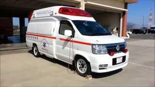 海部南部消防では初採用の装備を盛り込んだ救急車 thumbnail