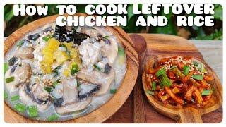 ENG)먹고 남은 닭고기+찬밥+'이것'= 꿀조합,바쁜아…