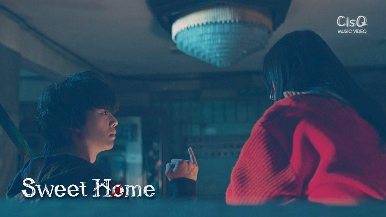 Dropping kpop translation lyrics like it's hot. Yongzoo Sweet Home Sweet Home Ost Mv Chords Chordify