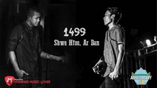 Download Video 1499   Shwe Htoo, Ar Dan MP3 3GP MP4