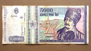 5000 Romanian Lei Banknote (Five Thousand Lei Romania: 1993) Obverse & Reverse