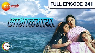 Abhalmaya Part I - Episode 341