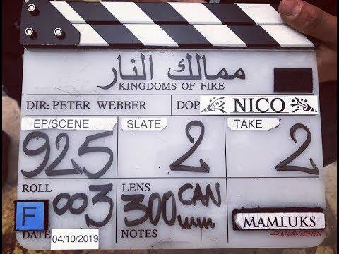 صور-حصرية-من-تصوير-أضخم-مسلسل-درامي-عربي-ممالك-النار- -mamalek-el-nar
