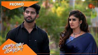 Kannana Kanne - Promo | 27 July 2021 | Sun TV Serial | Tamil Serial