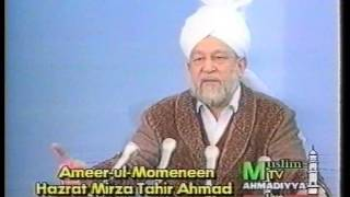 Urdu Khutba Juma on January 8, 1993 by Hazrat Mirza Tahir Ahmad