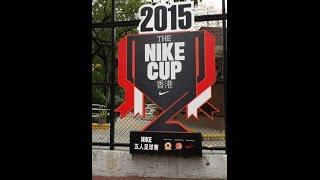 Nike五人足球賽 – 2015 ( Milk14 vs 香