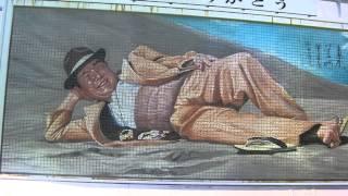 鎌倉シネマワールドオープンした当時に みんなで記念にと1口4000円でモ...