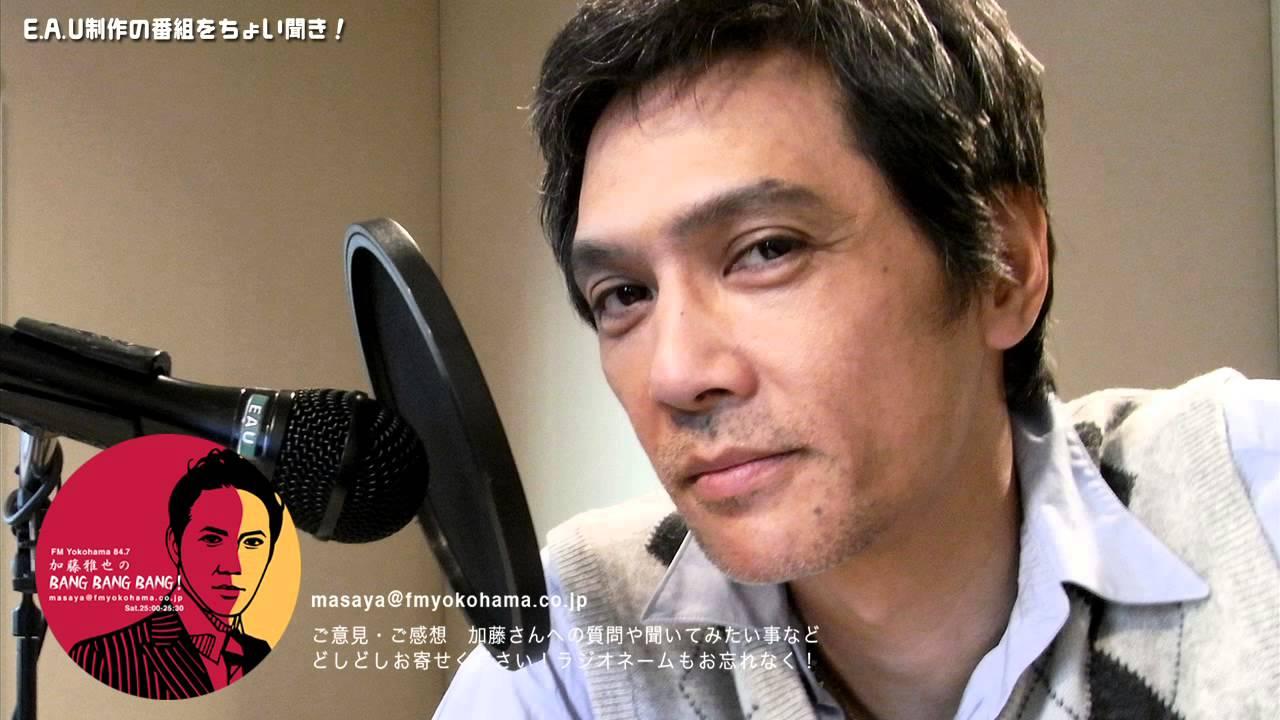 ラジオの加藤雅也