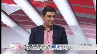 Δημήτρης Λυμπεράκης, «ώρα αιχμής»  FLASH