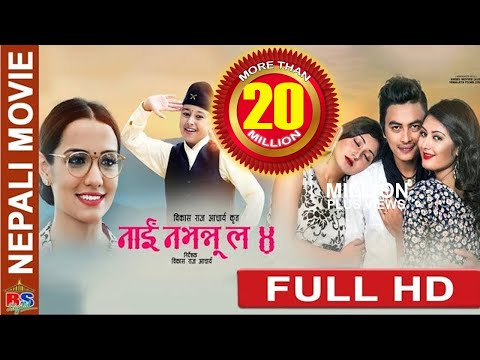 Thumbnail: Superhit Movie || NAI NABHANNU LA 4 || नाई नभन्नु ल ४ || By Bikash Raj Acharya