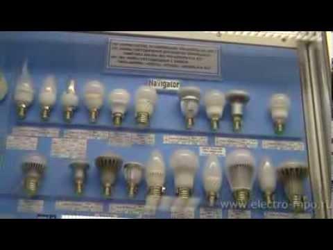 Как регулировать яркость светодиодной лампы?