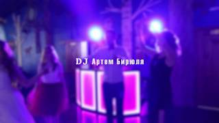 видео Ведущие на корпоратив, DJ и аппаратура