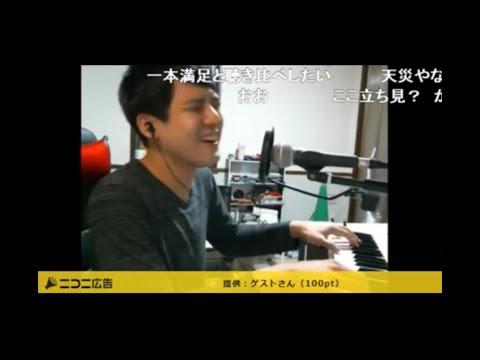 耳コピ「PUNCH☆MIND☆HAPPINESS」byゆゆうた兄貴