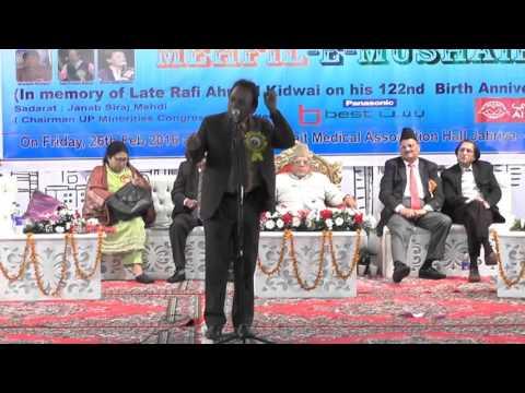 Wasif Farooqi 2016 Kuwait AICA Mushaira