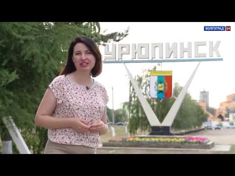 Точка на карте. Урюпинск. 02.08.18