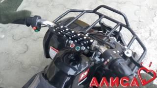 Квадроцикл дитячий Profi HB-EATV 800N-2 1-30 кмгод до 100 кг