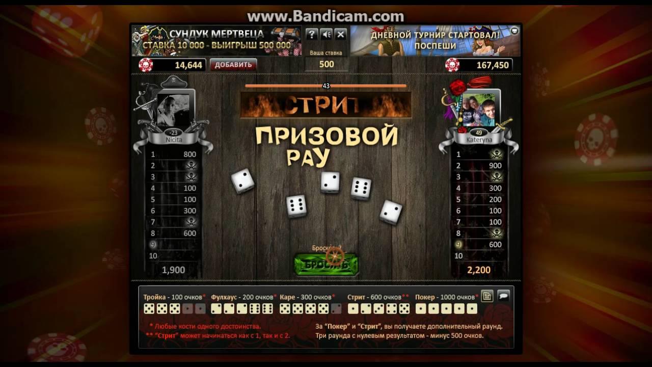 Научится играть в покер техасский холдем