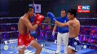 Tha Sarun, Cambodia Vs Chaosorngmoeng, Laos, Khmer Boxing 14 october 2018