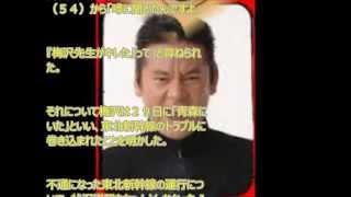 今井雅之さんと30日放送のTOKYO MX「バラいろダンディ」に生出...