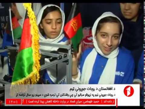 Afghanistan Pashto News.19.7.2017   د افغانستان پښتو خبرونه