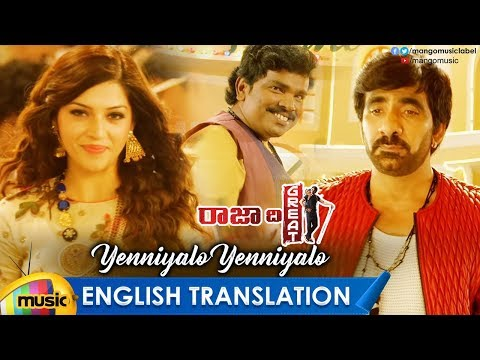 Yenniyalo Yenniyalo Video Song with English Translation | Raja The Great Video Songs | Ravi Teja