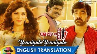 Yenniyalo Yenniyalo Video Song with English Translation | Raja The Great Video Songs | Ravi Teja
