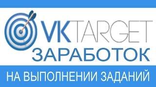 30 рублей в час на соц сетях | Заработок в интернете без вложений в социальных сетях