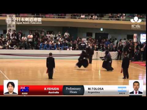 (AUS6)B.YEHUDA MM- M.TOLOSA(ARG4) - 16th World Kendo Championships - Men's Individual