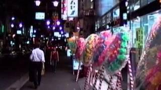 1990 Hiro, Azabu, Hamamatsucho (August) - (900803)