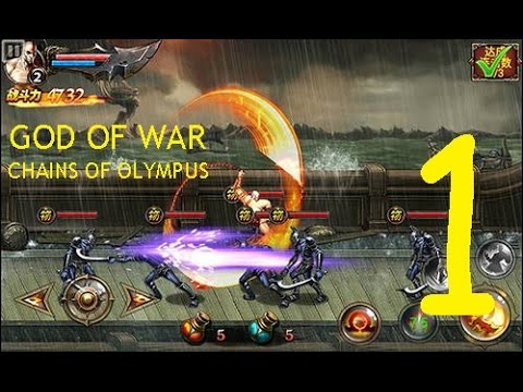 Hacked Gods Wars 4 android, ios - cheat-on.com