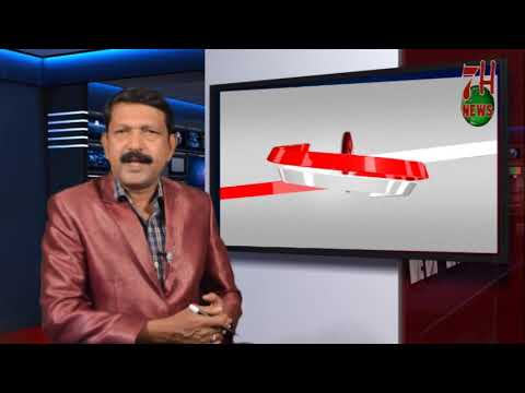 Major Fire Accident In Biscuit Factory At LB Nagar Hyderabad | 7H News